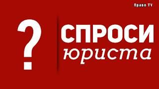 Особенности предоставления отпусков в Украине