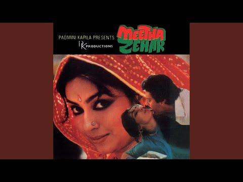 Maine Tujhe Dekha Hai Kahin (Meetha Zehar / Soundtrack Version) Mp3