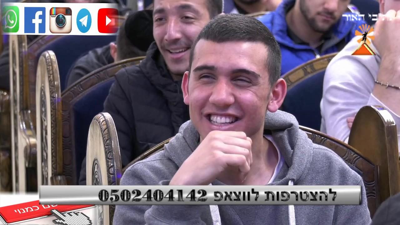 """הרב יונתן בן משה - בן 27 תובע את הוריו : """"הם הולידו אותי ללא הסכמתי .. """" חזק!!!  HD"""