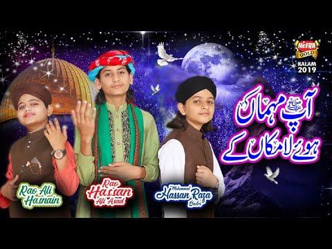 New Mairaj Special Kalaam 2019 | Muhammad Hassan Raza | Rao Hasnain | Rao Hassan - App Mehman Hue