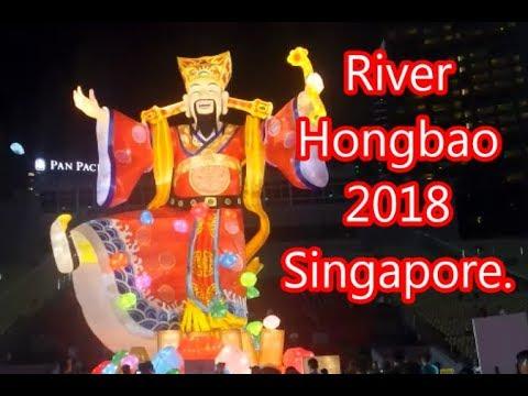River Hongbao 2018 ,Singapore 春到河畔 2018