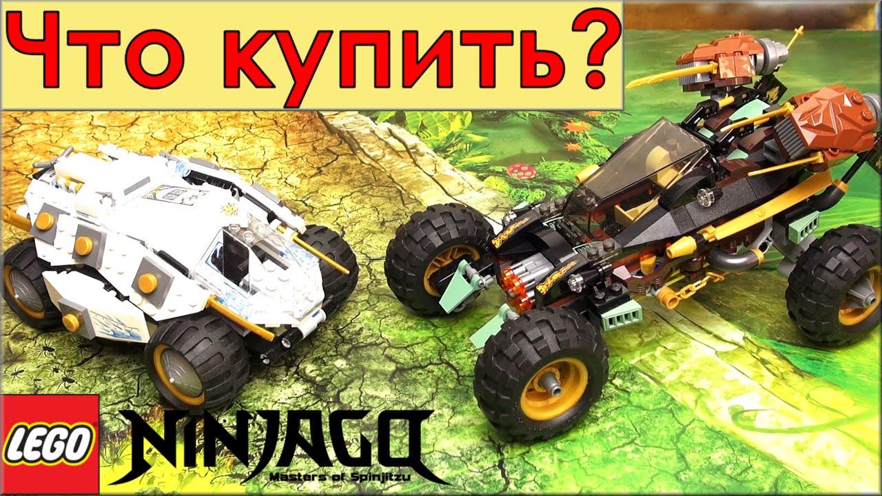 Наборы lego ninjago (лего ниндзяго) посвящены турниру стихий, проводимому мастером ченом на мистическом острове. В наборах: белый пайтор.