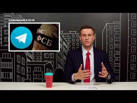 Навальный про акцию 5 МАЯ, блокировку Telegram и ответственность за ложную информацию