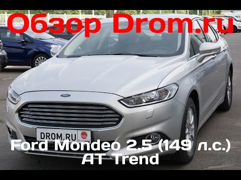 Ford Mondeo 2016 2.5 (149 л.с.) 2WD AT Trend - видеообзор