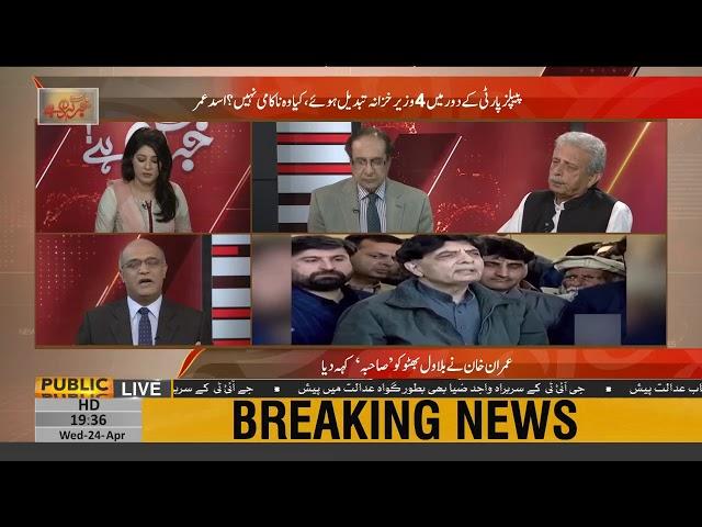 Ch Nisar will not take oath as CM Punjab, claims PML-N member Rana Tanvir Hassan