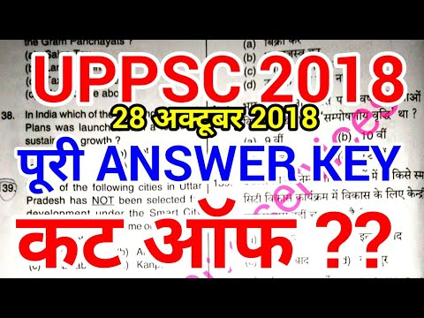 UPPSC पूरी आंसर कुंजी FINAL ANSWER KEY Uppcs Up Pcs Psc Prelims Exam Paper 28 October 2018 Analysis