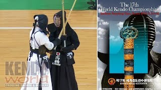 Women's Team Final: Korea vs. Japan - 17th World Kendo Championships (2018)