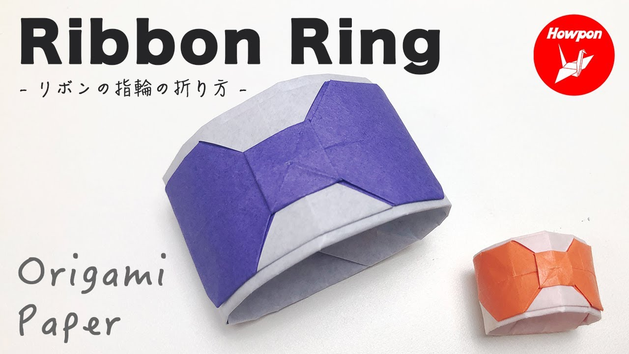 🔴Origami Ring🔴 - How to Make a Paper Ring with gem! (16 Minutes) - YouTube | 720x1280