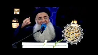 Mustafa Ki Dua Ummati By Prof.Abdul Rauf Roofi (Kalam)