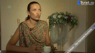 """Эвелина Блёданс """"Про Анастасию Волочкову"""""""