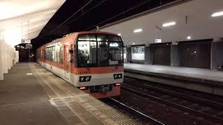 叡山電鉄鞍馬線 京都精華大前駅 900系「きらら」 Eizan Electric Railway Kurama Line Kyoto Seikadai-mae Station (2019.11)