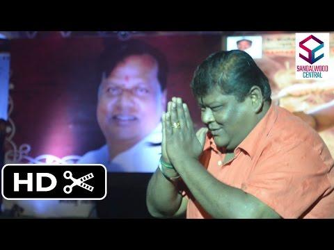 'Mr. Airavata' Audio Launch: Bullet Prakash's Funny Entry