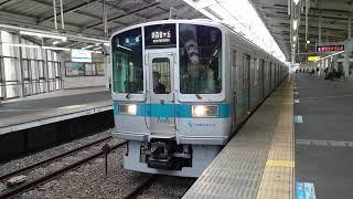 【ワイドドア廃車3編成目・次は54Fかな?】小田急1000形1753F が廃車になりました。