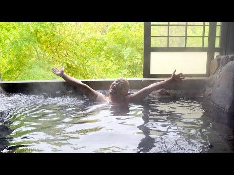 Aso Onsen private baths 阿蘇の家族風呂 くぬぎの湯に入る