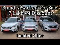 The Most Demanded SUV In India | HYUNDAI CRETA FOR SALE | MY COUNTRY MY RIDE
