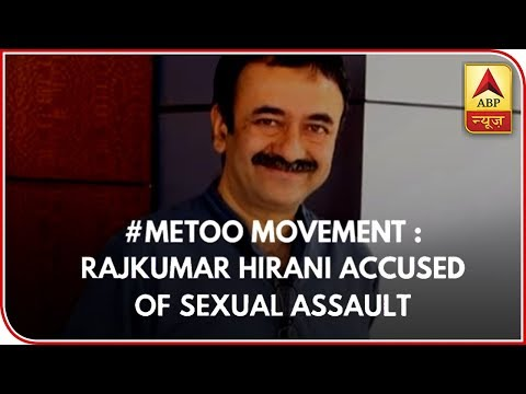 #Metoo Movement : Rajkumar Hirani Accused Of Sexual Assault   ABP News Mp3