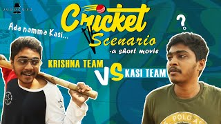 Cricket scenario - a short movie | Jump cuts
