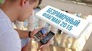 Безрамочный ТОП смартфон 2015 года или новинка 2016 года(Возвращай % от покупки смартфон Nubia Z9 с помощью Кэшбэк - http://letyshops.ru/Andronews-1 Устанавливай расширение для браузе..., 2016-08-19T09:00:01.000Z)