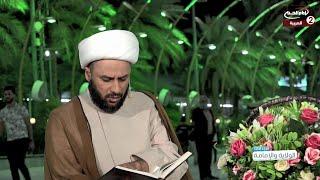 الولاية والامامة في كلام الإمام الرضا(عليه السلام) الجزء -٣ - الحلقة  -٣ -