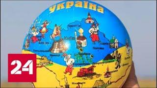 """60 минут. """"Просто БРЕД!"""" Украинцев ШОКИРОВАЛ новый учебник по географии. 60 минут от 30.07.18"""