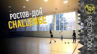 Ростов-Дон Challenge: Вяхирева vs Борщенко