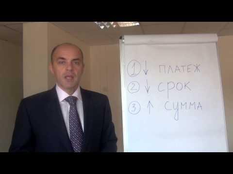 Рефинансирование ипотеки. Как рефинансировать ипотечный кредит в Красноярске.