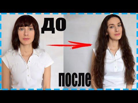 КАК ОТРАСТИТЬ ДЛИННЫЕ ВОЛОСЫ БЫСТРО ♡ уход за волосами ♡ЛАЙФХАКИ ДЛЯ ВОЛОС/ ПРОСТЫЕ СЕКРЕТЫ |