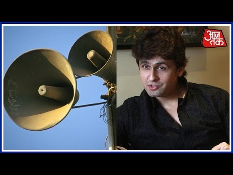 Live: Loudspeakers Better Than Bunch Of Noisy News Reporters, Says Sonu Nigam