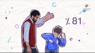 ضرب الطفل | الأخطاء الشائعة في تربية الطفل | تنمية ومهارات