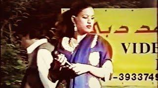 Rabia Tabassum - Zama Da Dowaro Stargo Tora