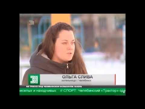 Скандал в детском саду Челябинска