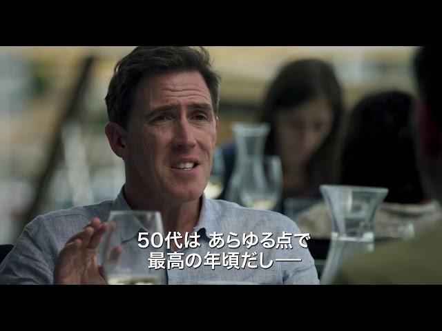 映画『スペインは呼んでいる』予告編