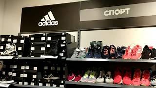 видео Купить Adidas Stan Smith в Москве | Интернет-магазин кроссовок и кед