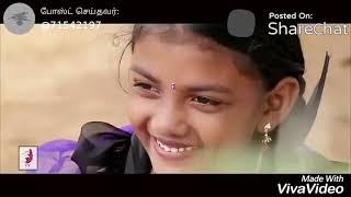 love song in tamil__pallikoodam naan pogayila__youtube best official