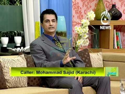 Dr Agha Sajjad Aaj Tv Pain Management Pakistan