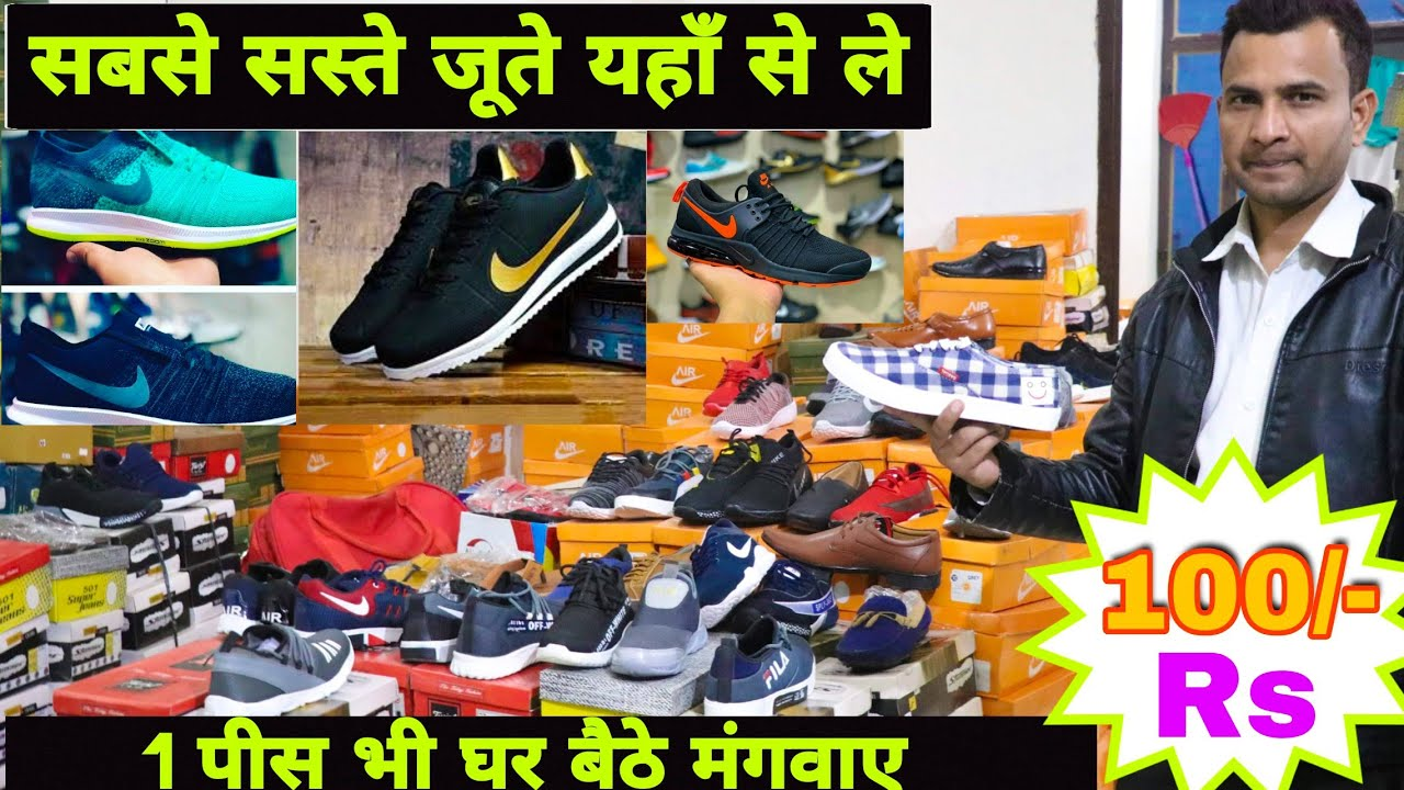 First Copy Shoes at Cheapest price
