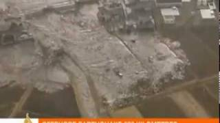 japan tsunami earthquake 11 march 2011 part 1.mp4