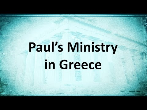 Paul's Ministry In Greece