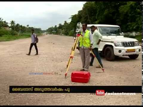 Kollam Bypass construction will finish in march says minister J. Mercykutty Amma