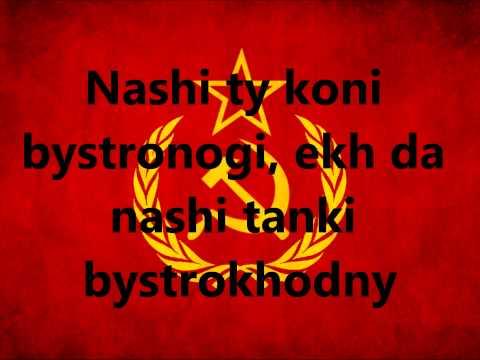"""""""Polyushko Pole"""""""