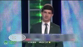 Tirkish Amangeldiyew - Ashyk boldum  2018 (Konsert)