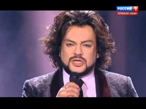 Филипп Киркоров на Гала-концерте открытия фестиваля