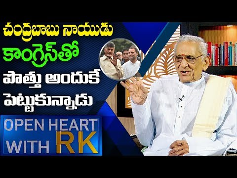 TDP Ex-Minister Yadlapati Venkata Rao About TDP -Congress alliance | Open Heart With RK | ABN Telugu