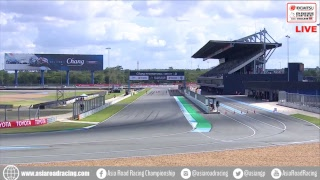 Qualifying Chang International Circuit Thailand 2018 ARRC