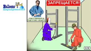 видео Инструкция по охране труда при кислородной резке
