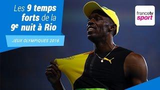 Les « Invincibles » français, la légende Usain Bolt : les 9 temps forts de la 9e nuit à Rio