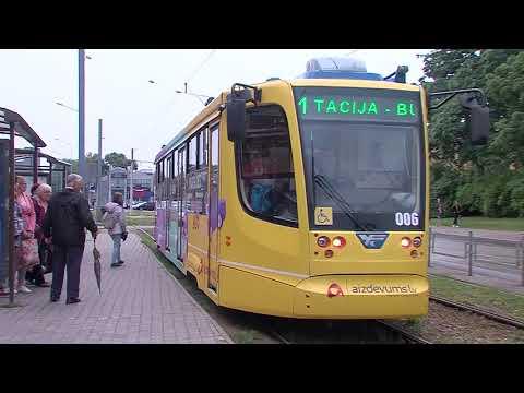 Расширен список лиц, имеющих право на бесплатный проезд в городском общественном транспорте