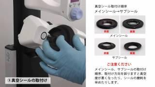 エバポレーター N-1300型 装置の設置(組み立て)と注意点のご紹介
