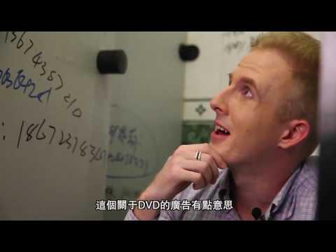 Squat Toilets for Dummies  外國人的中國蹲廁趣談