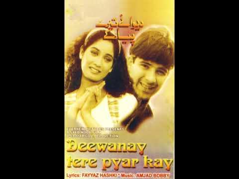 Deewana Hai Deewana 2 --------- Deewane Tere Pyar Ke -------- Song